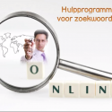 google_adwords_hulpprogramma_