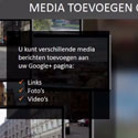 internet-marketing-nederland-google+-media-toevoegen